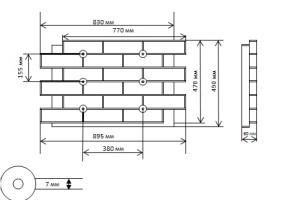 Термопанель ППС 60 мм (основа)