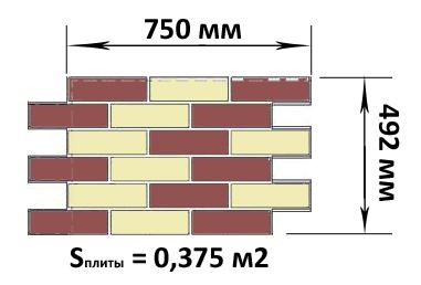 клинкерные-панели-OSB